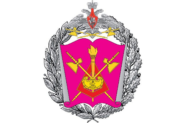 Логотип ВА МТО им. генерала армии А.В. Хрулёва
