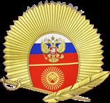 Логотип Ставропольское президентское кадетское училище