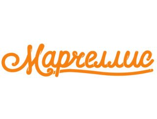 Логотип Марчеллис (Ленинский пр-кт, 120)
