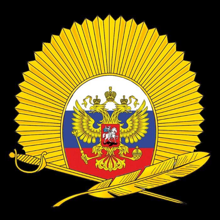 Логотип Краснодарское президентское кадетское училище